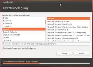 Ubuntu_Install_06