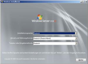 windows2008_install_01