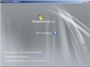 windows2008_install_02